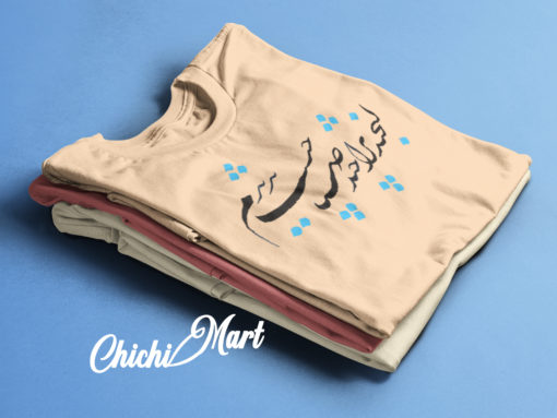 chichimart design