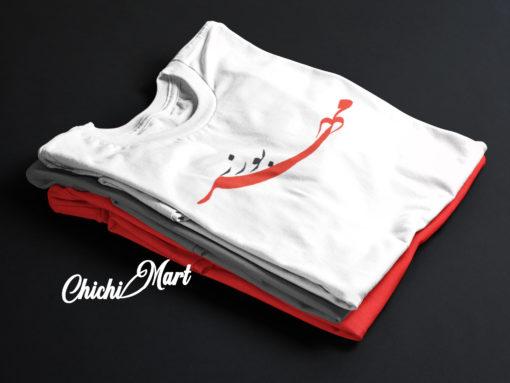 chichimart Farsi design