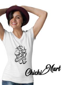 Farsi Calligraphy on Women's Tee - chichimart
