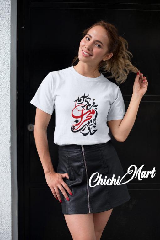 Women's Tee, Farsi Calligraphy - chichimart