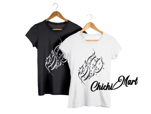 Women's Tee, Persian Calligraphy - chichimart