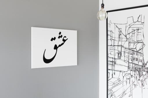 Love-wall canvas