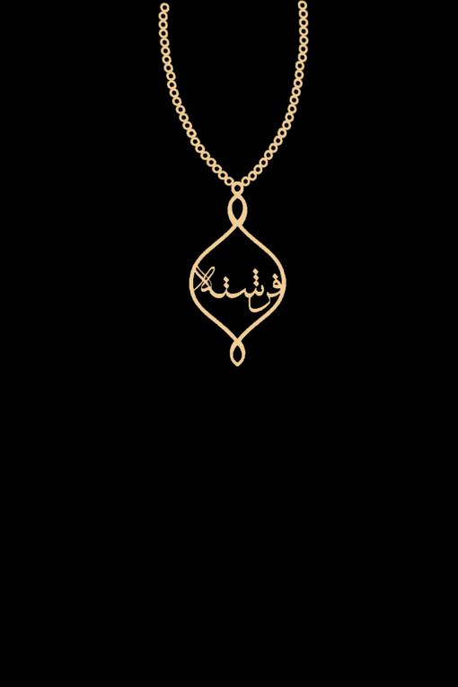 Golden pendent design on black t-shirt | Chichimart design