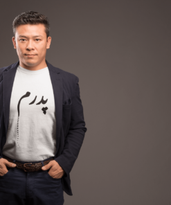 My Father- Persian calligraphy on t-shirts with my father design