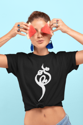 Persian name Maryam, farsi calligraphy t-shirts